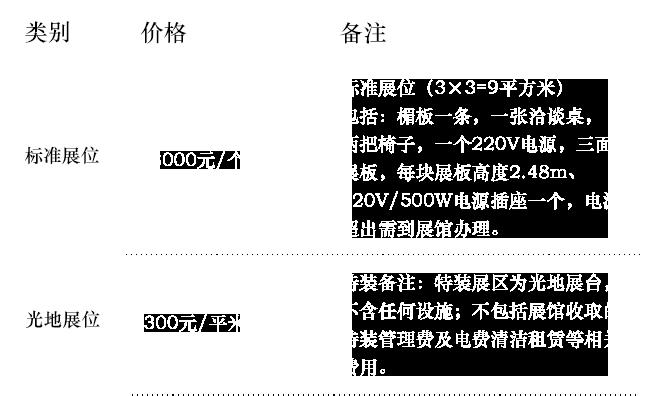 微信?#35745;琠20190218103012.png